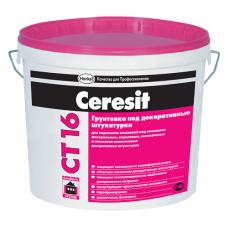 Ceresit CT-16 Краска грунтующая 10 л