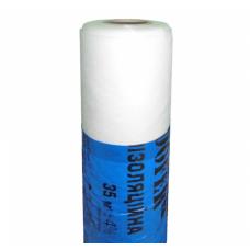 Roofer Паро-гидроизоляционная мембрана Руфер Лайт плотность 55 г/м2