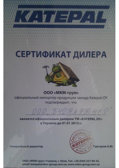 Сертификат дилера Katepal