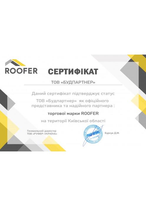 Сертификат дилера Roofer